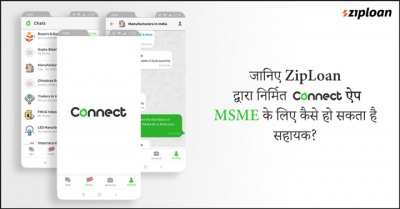 Connect App Features
