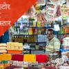 kirana store ka business