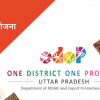 one district one product yojna