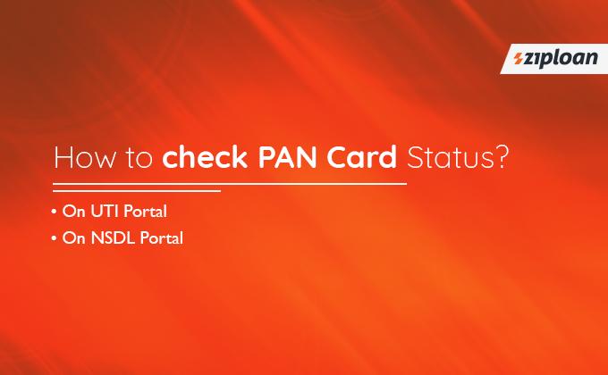 check PAN Card Status