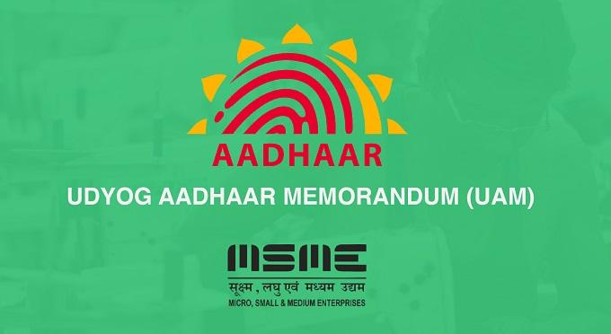 udyog aadhar registration